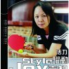 table tennis-01